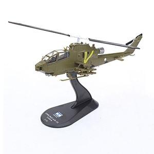 1/72 масштаб AH-1S колокол 214ST Кобра атака Израиль вертолет Millitary модель самолета Модель игрушки подарок для детей Коллекция