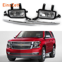 Car Fog Lights Assembly Kit For Chevrolet TAHOE/SUBURBAN 2015 2019 12V Halogen DRL Front Bumper Lamp Daytime Running Light