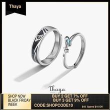 Thayaแหวนผู้หญิงเครื่องประดับ3D TextureแหวนBlue Planetคู่925แหวนเงินสเตอร์ลิงสำหรับผู้หญิงหมั้นของขวัญ