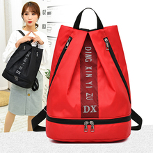 Waterproof Wet/dry separation Women Backpack Fashion Nylon Light High Quality Large Capacity Travel Backpack Solid Schoolbag