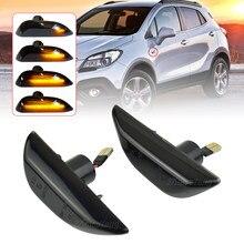 Для Opel Mokka X Chevrolet Trax Buick БИС 2013-2020 2 шт. светодиодный динамический Боковой габаритный фонарь поворота светильник