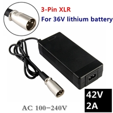 42V2A electric bike lithium battery charger for 36V pack XLRM Socket/connector good quality