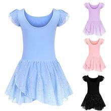Get more info on the kids dresses for girls High Quality Cotton Short sleeve Ballet Shirt Children Girls Gymnastics Suit Dance Dress 9.25