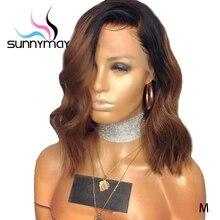Sunnymay 13x4 תחרה מול שיער טבעי פאות 150% 1b/חום Ombre רמי שיער מראש קטף עם תינוק שיער קצר גלי בוב תחרה מול פאות