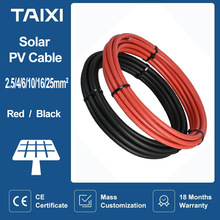 Solar Photovoltaic PV Cable /Wire 4/6/8/10/12/14/16 AWG Red & Black Cable  for Solar PV  Battery Energy Storage System