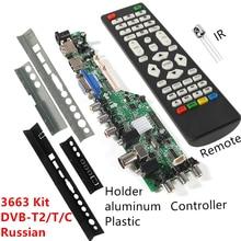3663 NEW Digital DVB C DVB T/T2 Universal LCD LED TV Controller Driver Board+ Iron Plastic Baffle Stand 3463A Russian