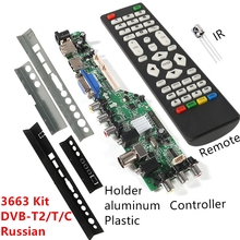 Driver digital 3663 dvb t/t2, suporte universal lcd led para controle de tv placa + ferro e plástico com baffle stand 3463a, novo, DVB C russo russo