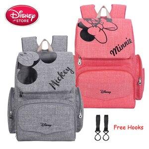 Image 1 - Disney حقيبة ظهر لحفاضات الأطفال برسومات ميكي وميني, حقيبة للأمهات، لحفظ أدوات رعاية الطفل، للسفر