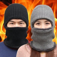 Knit hat for men and women in winter knit head thickened warm cycling mask winds