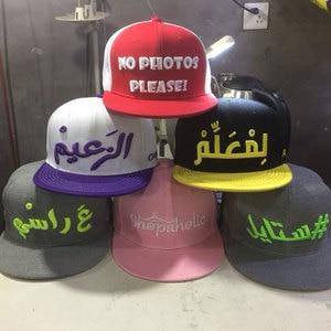 Image 2 - โรงงานขายส่ง!แบน brim หมวกที่กำหนดเองหมวกของคุณโลโก้เบสบอลหมวกเด็กและผู้ใหญ่ CUSTOM Snapback หมวก