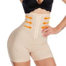 Novo cinta modeladora emagrecimento grande tamanho cintura trainer emagrecimento corpo construção controle calcinha shapewear explodiu alta cintura volta corpo shaper
