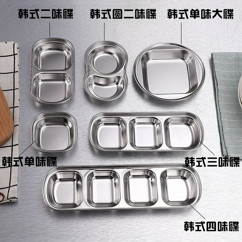 9pcs Sauce Dishes Stainless Steel Mini Round Condiment Cups Dipping Bowls Sauce Cups XYDZ Stainless Steel Condiment Sauce Cups