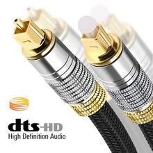 Soundbar 7.1 cabo de fibra para a barra de som de hi-fi ps4 xbox cabo de áudio óptico digital toslink coaxial spdif dolby 5.1