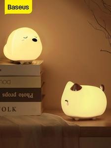 Baseus Cute LED Night Light Soft Silicone Touch Sensor Night Light For Children Kids