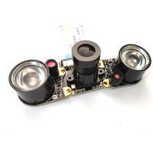 Hồng Ngoại Quan Sát Ban Đêm Camera 500W + Đèn Hồng Ngoại Lấp Đầy Ánh Sáng Có Thể Điều Chỉnh Cho Raspberry Pi 3B +