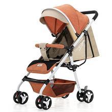 Kidlove Baby Stroller Portable Anti-shock Fold-able Travelling Pram