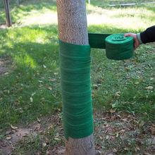Пояс для ухода за горячим деревом термостойкие повязки растений