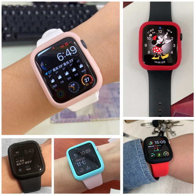 Colored ShockProof Case for Apple Watch 6