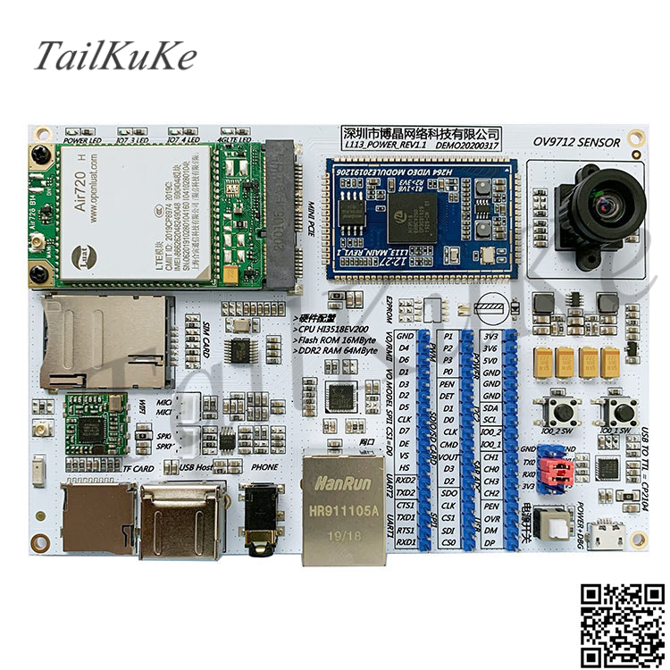 HI3518EV200 Development Board Security High-definition Monitoring Evaluation Board Audio And Video Remote Wireless Transmission