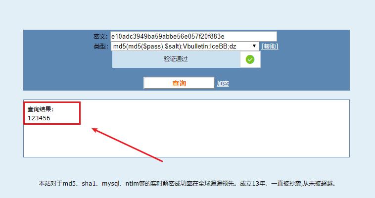 教你怎么找回苹果CMSv10管理员密码-搬运狗