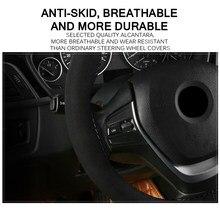 AOZBZ-housse de volant de voiture en Fiber de daim, souple, 38 Cm, antidérapante, en broderie, avec du fil à aiguille, tendance