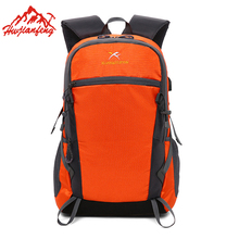 Outdoor Travel Backpack Camping Climbing Bag Mountaineering Hiking Backpacks Sport Bags Rucksack