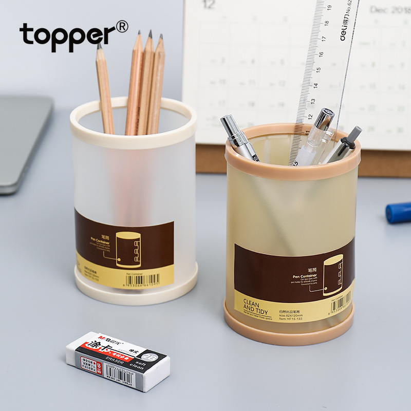Creative Simple Desktop Pen Holder Korean Fashion Plastic Transparent Student Pen Holder Office Supplies Stationery Storage Tube