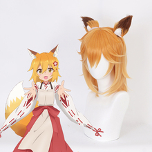 цена на Sewayaki Kitsune no Senko-san Senko Cosplay Costume Wig Hair Pin ear Headwear accessories Lolita Gradient With Ear