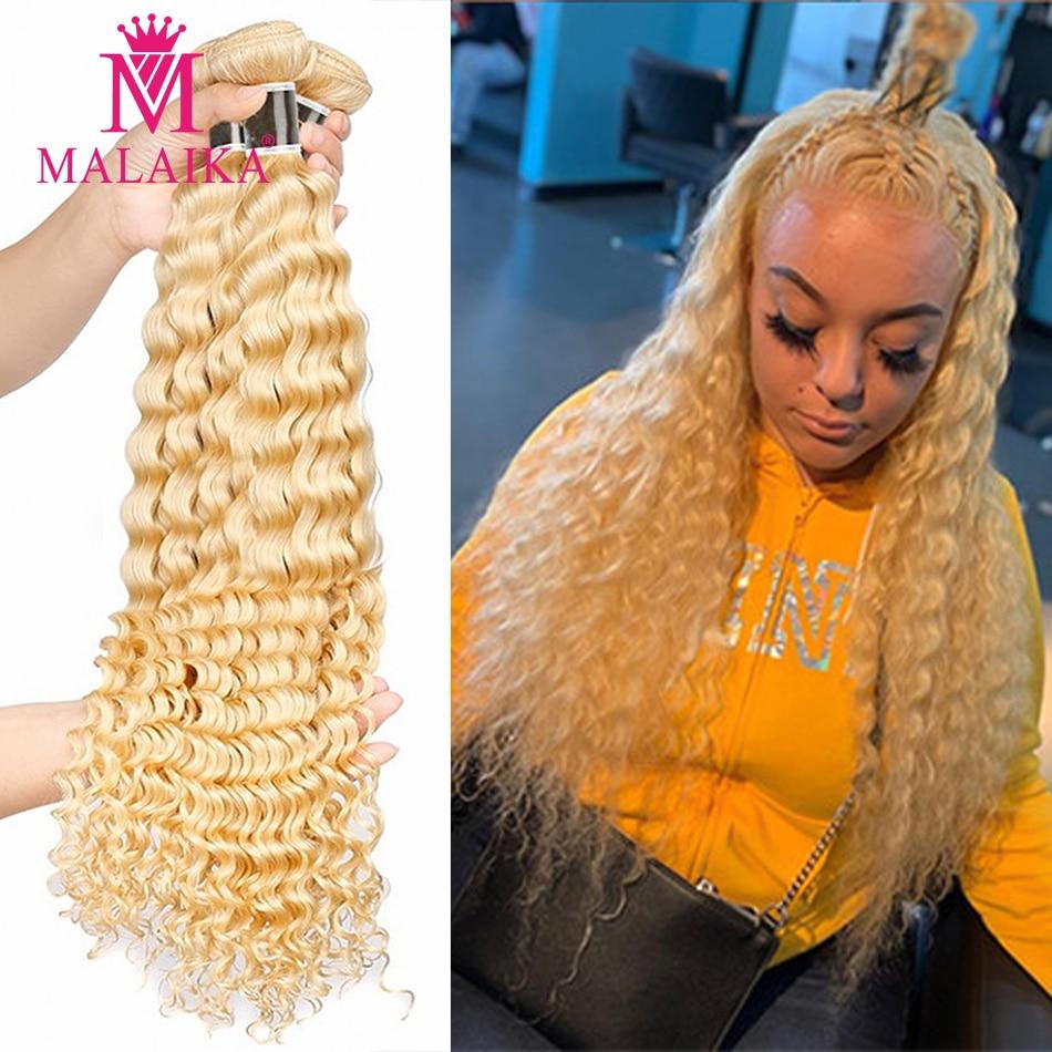 Malaika глубокая волна 28 30 32 34 40 дюймов бразильские волосы Remy 613 блонд 1 3 4 пряди человеческих волос вода вьющиеся пряди для наращивания волос