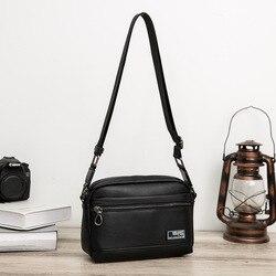 PU лидер сумки через плечо для Для мужчин Сумка Упаковочные пакеты для Бизнес Sling сумка через плечо работы Buseiness Повседневное