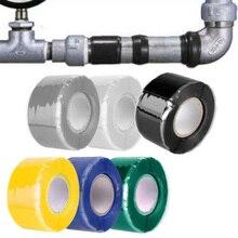 3 м/1,5 м x 2,5 см универсальная супер прочная водонепроницаемая волокнистая лента для остановки протечек, ремонтная лента для уплотнения, производительная самоклеящаяся лента