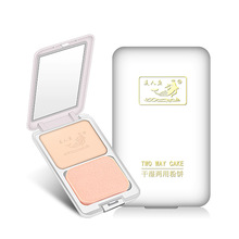 Wet and Dry Powder Concealer Moisturizing Oil-Control Waterproof Finishing Powder Foundation недорого