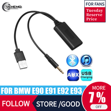 For BMW E90 E91 E92 E93 Bluetooth Receiver Car Radio 3.5mm Jack Plug AUX IN Aux Cable BT5.0 Music Bluetooth Adapter