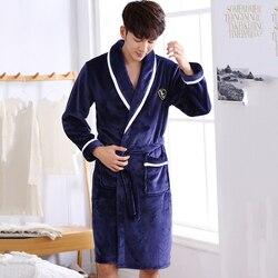 Мужское повседневное кимоно, халат, осенне-зимний фланелевый длинный халат, плотная теплая одежда для сна размера плюс 3XL, мужская повседнев...