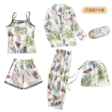JRMISSLI print Sexy Women Pajamas Sets Satin Sleepwear Pijama Silk Home Wear Sleep