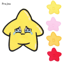 Prajna Tears Star Yellow Patches For Clothing Embroidered Cute Stickers Cartoon Smile Applique Badge Five Pointed Stars F