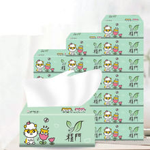 10 Packs 4 Layers Paper Pumping Household Thickening Tissue Toilet Hotel Restaurant Towels Facial