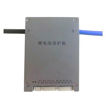 JK BMS de 60A con balanceador ACTIVO de 0.6A, soporta desde 13s a 20s Batería de litio, li-ion, lifepo4, inteligente con bluetooth, rs485, display, 15s, 16s, 17s, 18s, 19s, 20s, 21s, 22s, 23s, 24s, 48v, LFP4, 60V, compatible con 3,2 v, 3,6 v, 3,7 v  2
