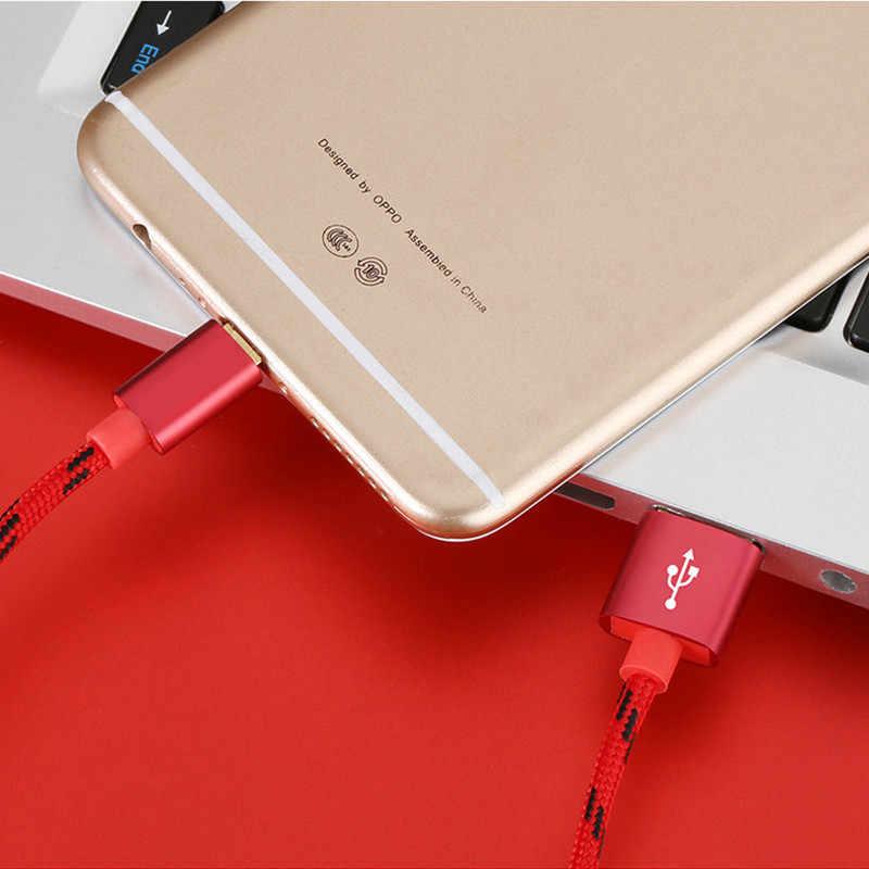 1 メートル/2 メートルマイクロ USB ケーブル 3A 高速充電マイクロ Usb 充電器のコードサムスン S7 Xiaomi Redmi 注 5 プロ 4 タブレット Android 携帯マイクロ