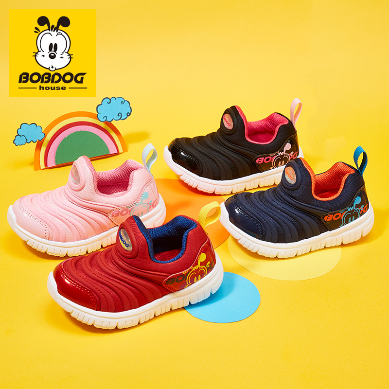 BOBDOG House Kid Shoes Non-slip And Comfortable Baby Running Shoes Lightweight Sports Outdoor Sneakers BM9383