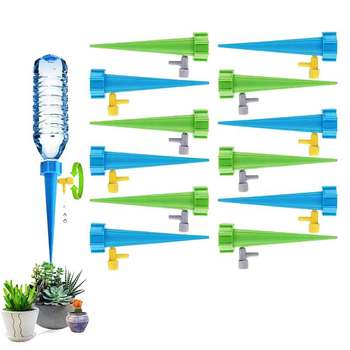 Automatic Irrigation Tool Spikes Automatic Flower Plant Garden Supplies Useful Self-Watering Device Adjustable Water hometree automatic watering device garden watering adjustable water flow water seepage plant potted watering lazy artifact h1299
