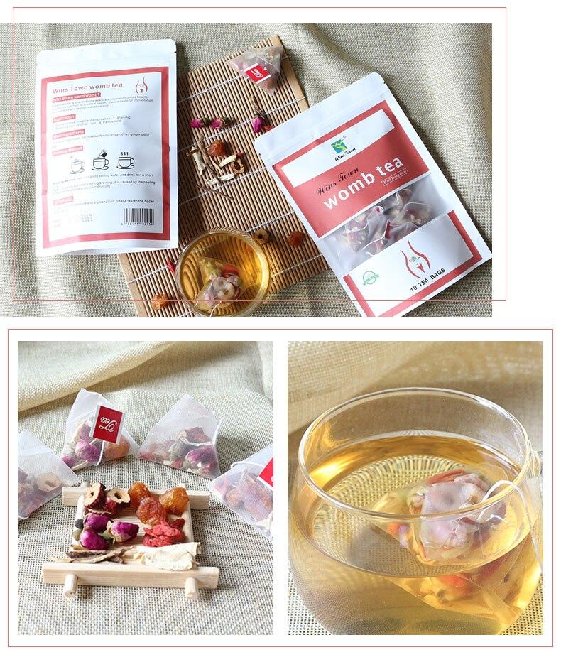 详-暖宫茶womb tea (8)