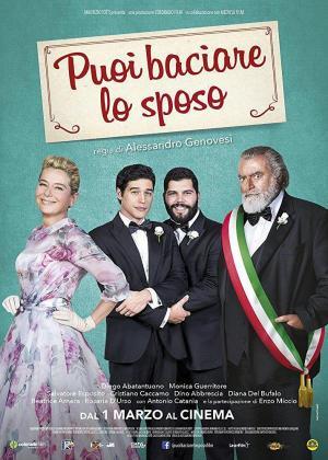 我盛大的意大利同志婚礼