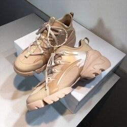 Meisje Casual Witte Schoenen Vrouwen Platform Sneakers Merk Vrouwelijke Trainers Dikke Bodem Zapatos De Mujer Dames Chunky Schoeisel Zwart