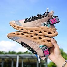 Туфли мужские высокие плетеные дышащие Дизайнерские кроссовки
