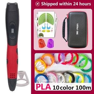 Image 1 - 3d ペン 3d ペン、新年のギフト子供の誕生日プレゼントクリスマス、 1.75 ミリメートルの abs/pla フィラメント、 3 d ペン 3d モデル、クリエイティブ 3d 印刷ペン