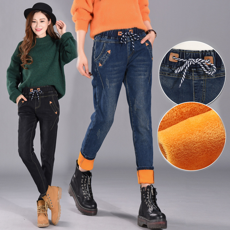 Lace Up Plus Velvet Boyfriend Jeans For Women Autumn Winter Long Denim Women Jeans Warm Harem Pants Plus Size Ladies Jeans C5855