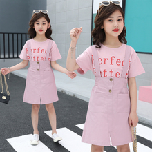 Pink Strap Overall Summer Girls Cotton 2Pcs Set Letter T Shirt Kids Suspender Dress Outfits Clothing Skirt