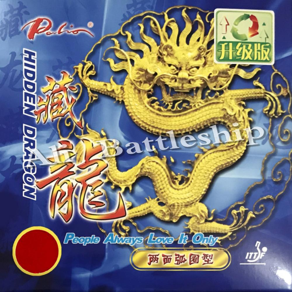 Original Palio Hidden Dragon Pips-in Table Tennis Rubber