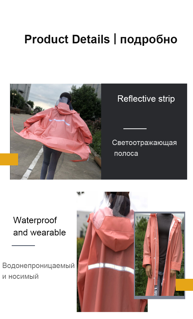Adulto com capuz reflexivo capa de chuva